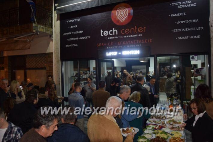 alexandriamou.gr_manolisegkenia28091