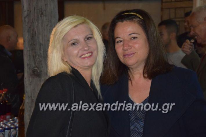 alexandriamou.gr_manolisegkenia28094