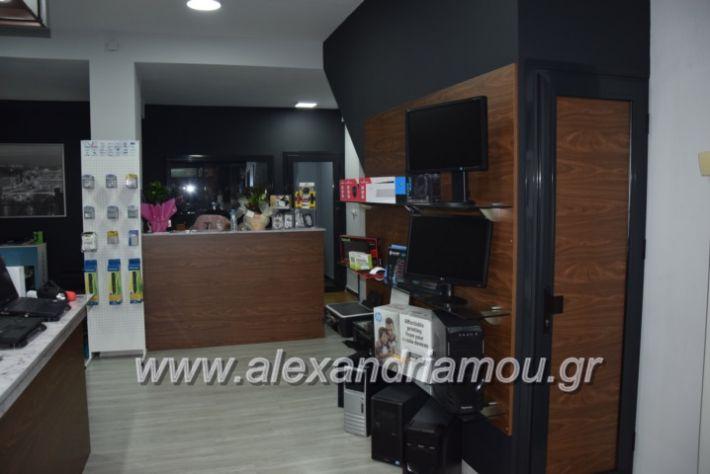 alexandriamou.gr_manolisegkenia28100