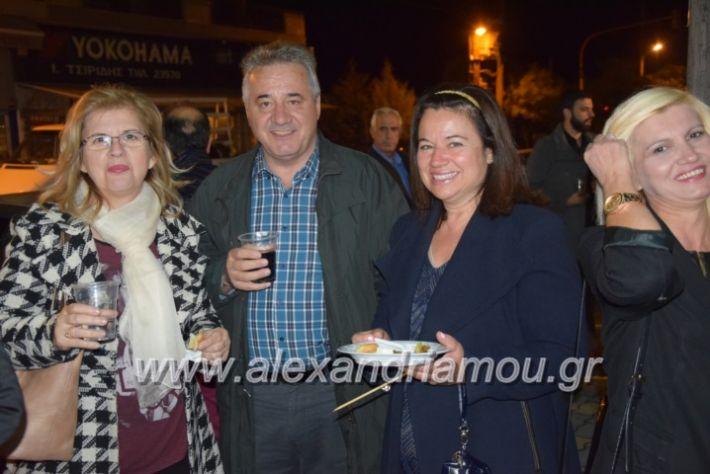 alexandriamou.gr_manolisegkenia28108