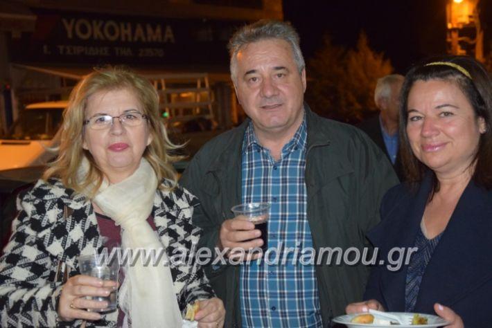 alexandriamou.gr_manolisegkenia28109