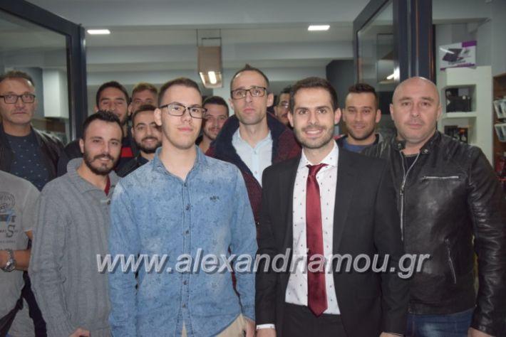 alexandriamou.gr_manolisegkenia28110