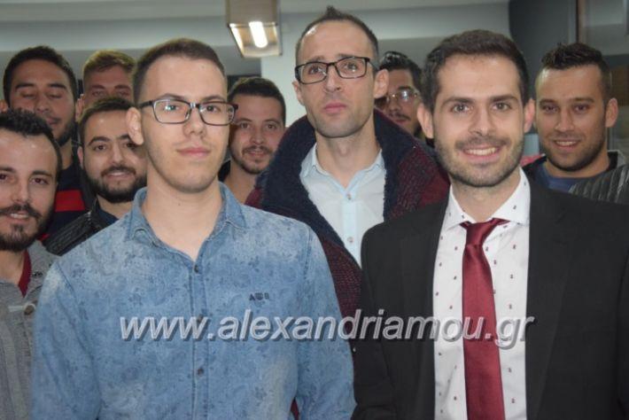 alexandriamou.gr_manolisegkenia28112