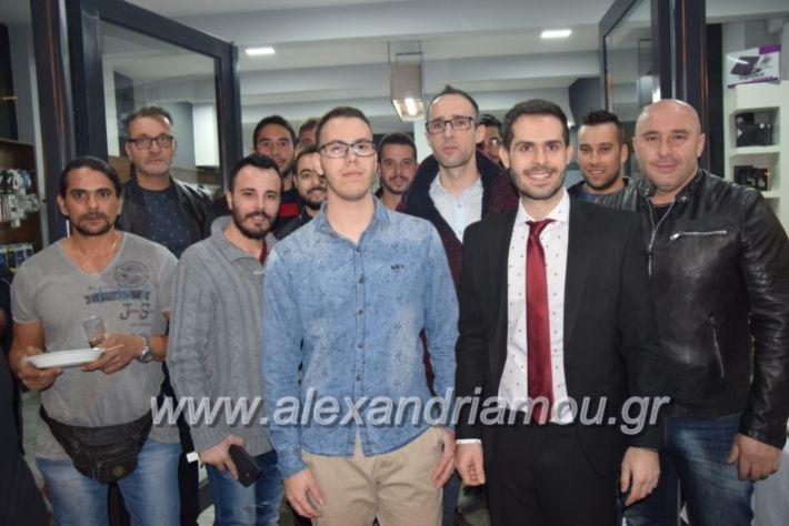 alexandriamou.gr_manolisegkenia28113