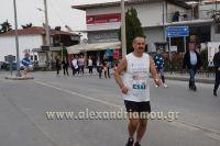 alexandriamou.gr_marathonios2018makroxori000