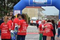 alexandriamou.gr_marathonios2018makroxori035