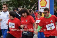 alexandriamou.gr_marathonios2018makroxori038