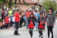 alexandriamou.gr_marathonios2018makroxori042
