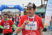 alexandriamou.gr_marathonios2018makroxori054