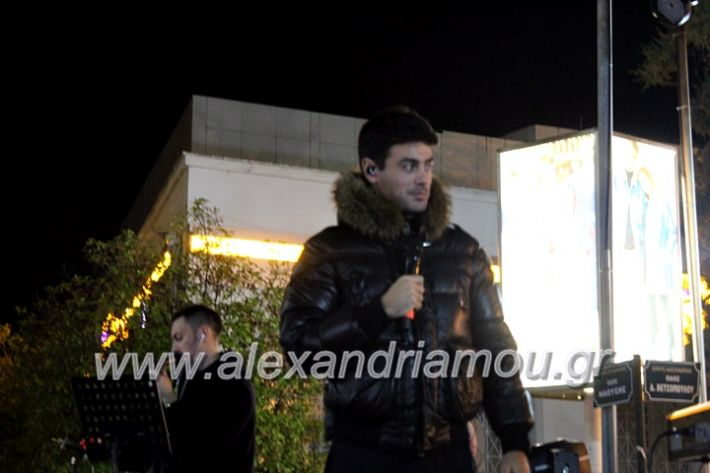 alexandriamou.gr_martakis212IMG_0034