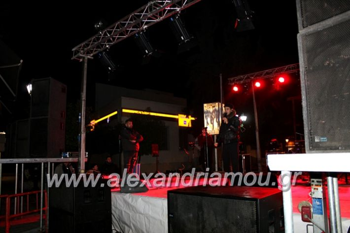 alexandriamou.gr_martakis212IMG_0036