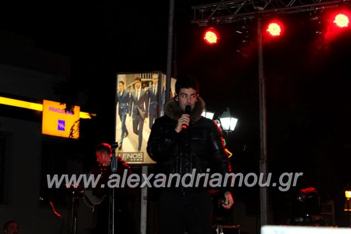 alexandriamou.gr_martakis212IMG_0037