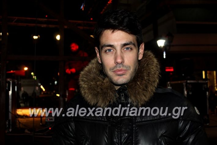 alexandriamou.gr_martakis212IMG_0047