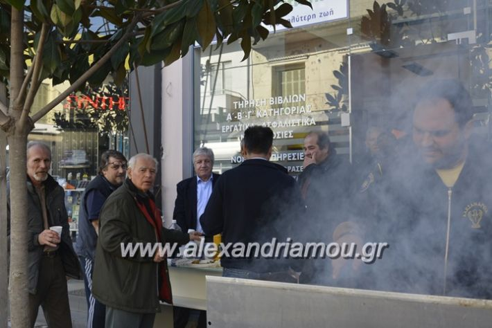 alexandriamou.gr_mauropoulos18004