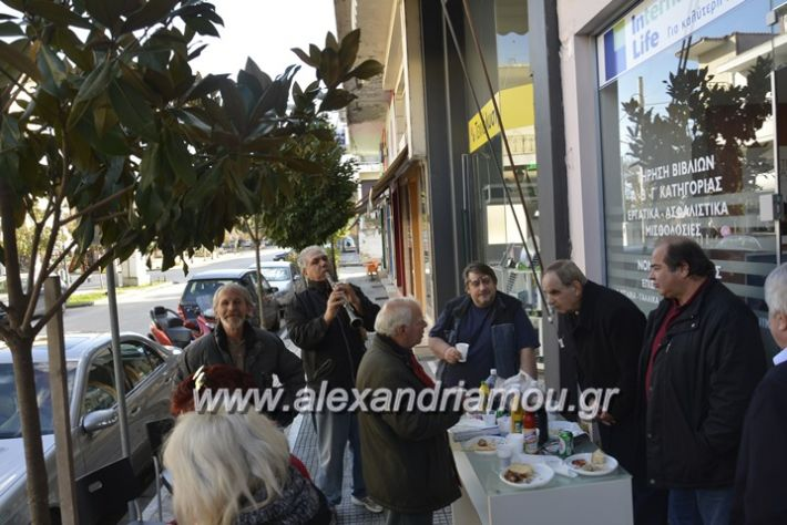 alexandriamou.gr_mauropoulos18010