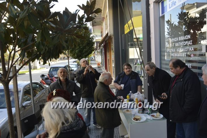 alexandriamou.gr_mauropoulos18011