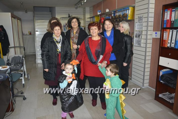 alexandriamou.gr_mauropoulos18012