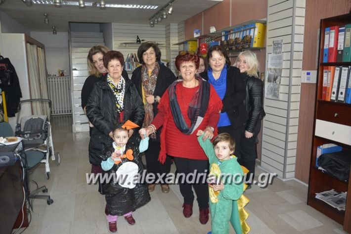 alexandriamou.gr_mauropoulos18013