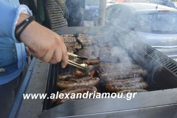 alexandriamou.mauropoulostsiknopempti2019005