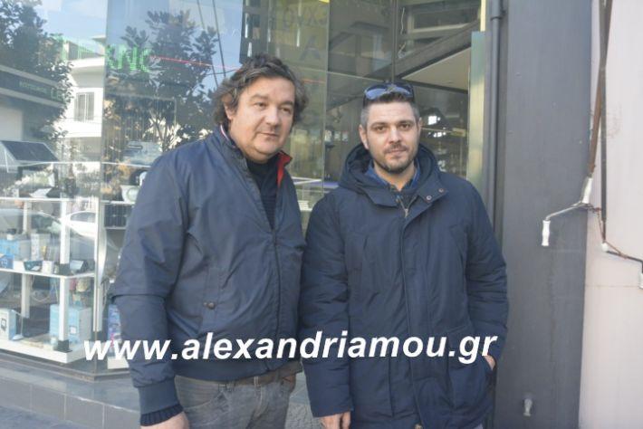 alexandriamou.mauropoulostsiknopempti2019007