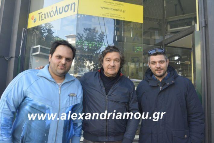 alexandriamou.mauropoulostsiknopempti2019008