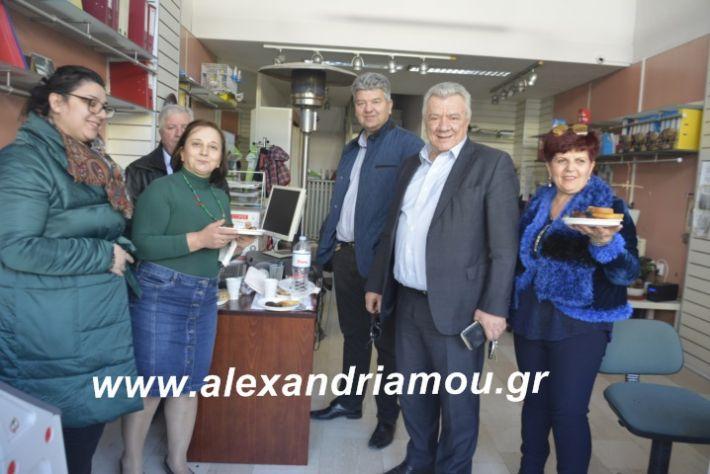 alexandriamou.mauropoulostsiknopempti2019010