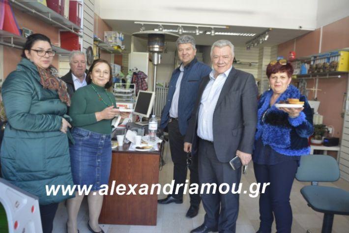 alexandriamou.mauropoulostsiknopempti2019011