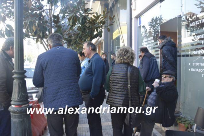 alexandriamou.mauropoulostsiknopempti2019015