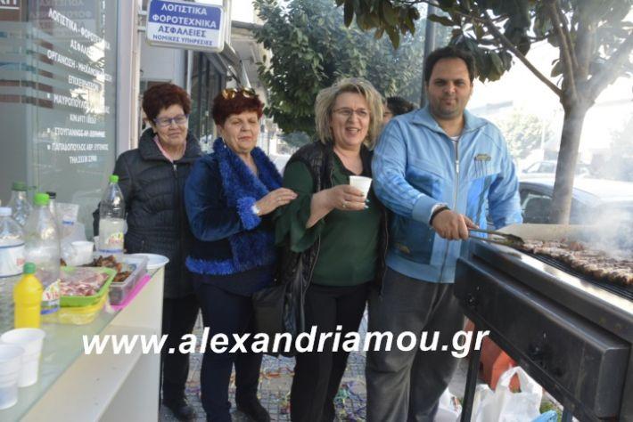 alexandriamou.mauropoulostsiknopempti2019050