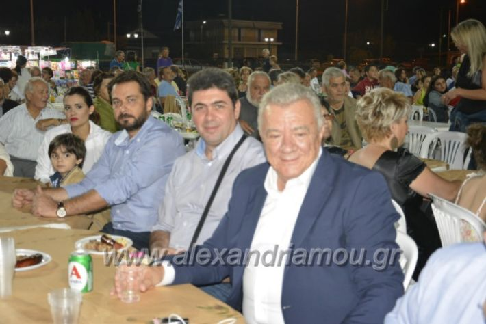 alexandriamou.gr_kampoxori2018099
