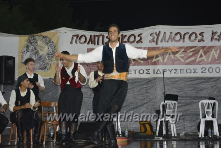 alexandriamou.gr_kampoxori2018143
