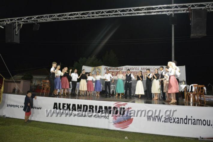 alexandriamou.gr_kampoxori2018328
