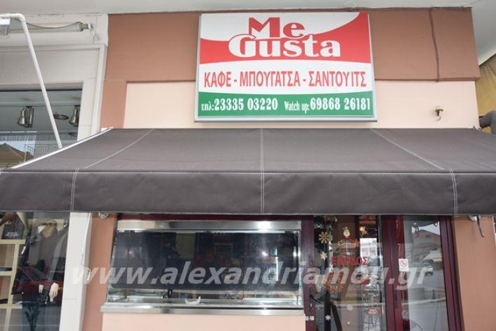 alexandriamou.gr_megusta060
