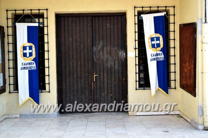 alexandriamou.gr_parelasiMELIKI28.1019DSC_0003