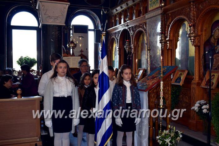 alexandriamou.gr_parelasiMELIKI28.1019DSC_0010