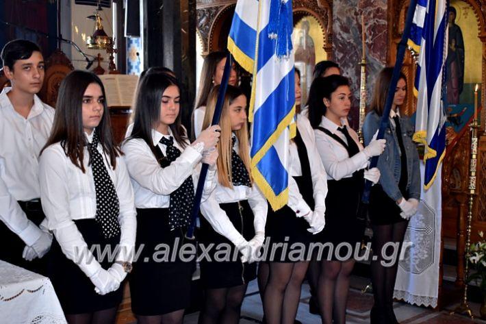 alexandriamou.gr_parelasiMELIKI28.1019DSC_0029