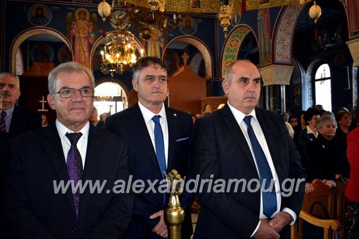 alexandriamou.gr_parelasiMELIKI28.1019DSC_0068