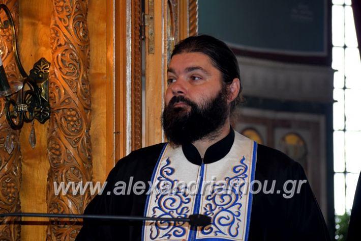 alexandriamou.gr_parelasiMELIKI28.1019DSC_0085