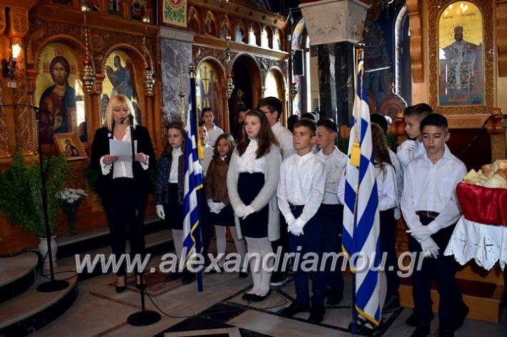alexandriamou.gr_parelasiMELIKI28.1019DSC_0099