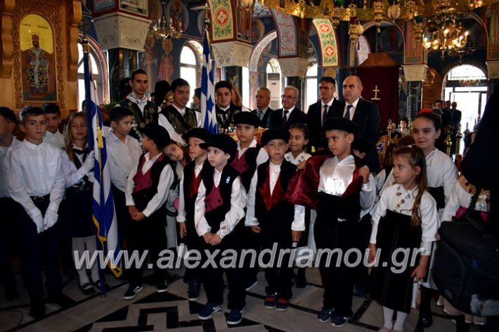 alexandriamou.gr_parelasiMELIKI28.1019DSC_0100