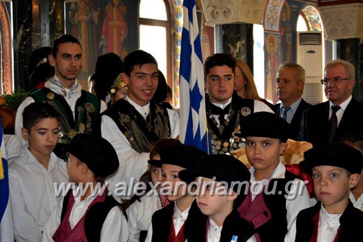 alexandriamou.gr_parelasiMELIKI28.1019DSC_0101