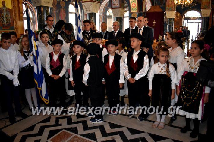 alexandriamou.gr_parelasiMELIKI28.1019DSC_0102