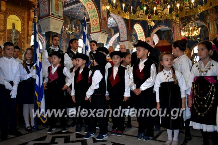 alexandriamou.gr_parelasiMELIKI28.1019DSC_0103