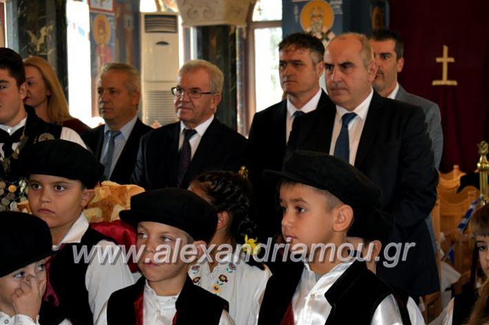 alexandriamou.gr_parelasiMELIKI28.1019DSC_0106