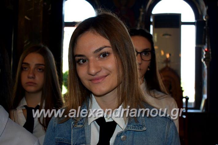 alexandriamou.gr_parelasiMELIKI28.1019DSC_0107