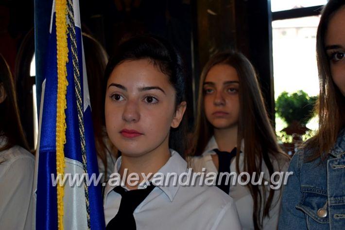 alexandriamou.gr_parelasiMELIKI28.1019DSC_0108