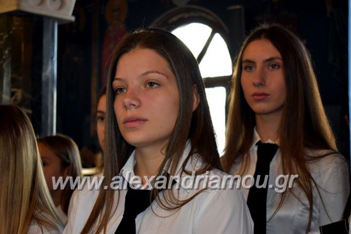 alexandriamou.gr_parelasiMELIKI28.1019DSC_0109