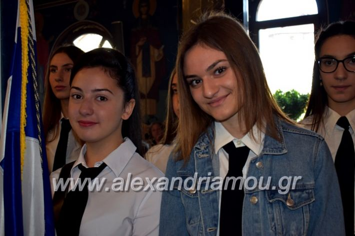 alexandriamou.gr_parelasiMELIKI28.1019DSC_0111