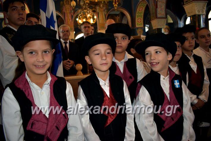 alexandriamou.gr_parelasiMELIKI28.1019DSC_0120
