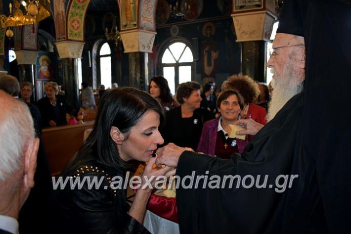 alexandriamou.gr_parelasiMELIKI28.1019DSC_0124